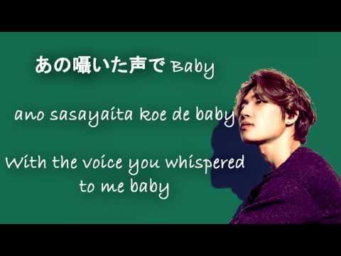 Shut up- D-lite (Lyrics) (Eng sub)