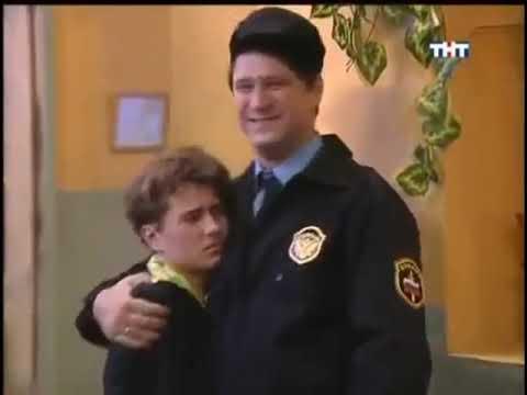 Счастливы вместе Букины 1 сезон 89 серия