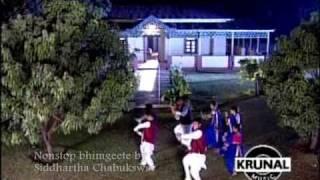 Non-stop Bhim geete - part 04