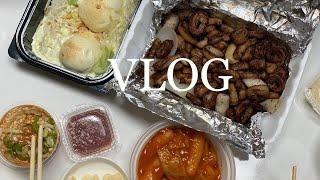 신혼브이로그,vlog,집밥,부부일상,집밥로그,두부유부초…