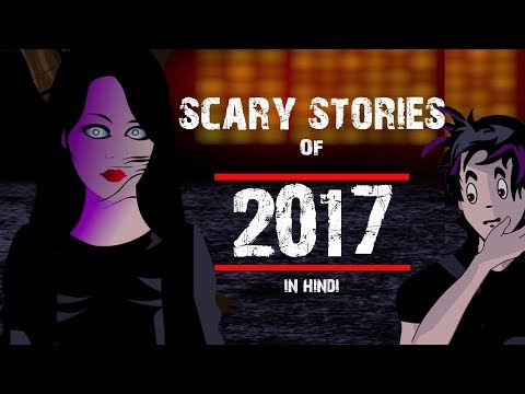 Scary Stories of 2017 (Animated in Hindi) |TAF|