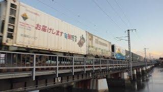 【JR貨物】59レ ED76-83 大型コンテナ多数積載