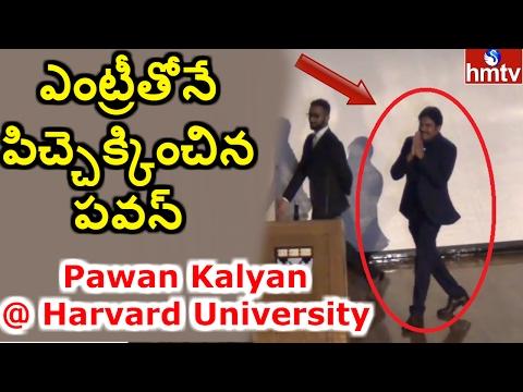 Pawan Kalyan Awsome Entry at Indian Conference 2017   Harvard University   HMTV