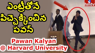 Pawan Kalyan Awsome Entry at Indian Conference 2017 | Harvard University | HMTV