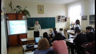 Відкритий урок української мови