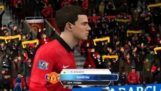 FIFA Stars - Barclays  Manchester United vs  Manchester City(Manchester United vs Manchester City Это не просто спортивное соревнование - это стильное противостояние двух стилей одног..., 2016-04-11T14:48:37.000Z)