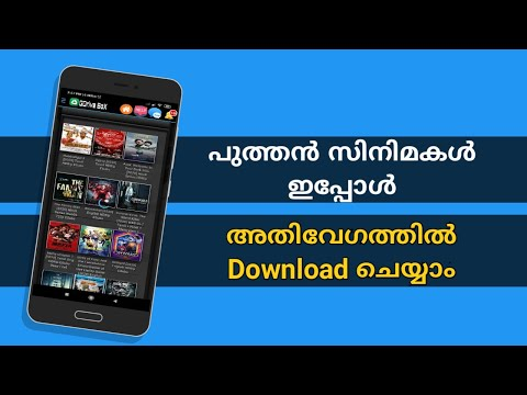 Best App To Download Latest Movies Malayalam Part 1