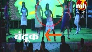 فيديو: لحظة إطلاق النار على راقصة في حفل زفاف بالهند - صحيفة الخرج نيوز