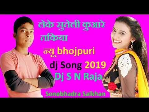 Tohar Pyari Pyari Do Sakhiya Leke Suteli Kuware Takiya   Antara Singh Priyanka New Bhojpuri Song Dj