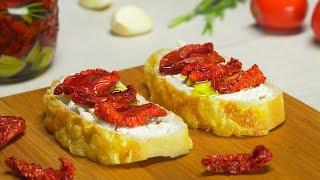 Вяленые помидоры в домашних условиях. Рецепт от Всегда Вкусно!