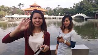 Tainan park video with barkada