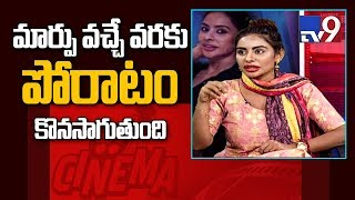 Sri Reddy reacts to Sivaji Raja on film offers ...