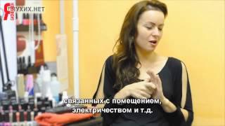 ЯБ2014 Парикмахерская Nadin(2 года назад Надежда Шарапова вместе со своим мужем Кириллом Васильевым решила открыть свое дело - свою..., 2014-02-04T08:31:25.000Z)