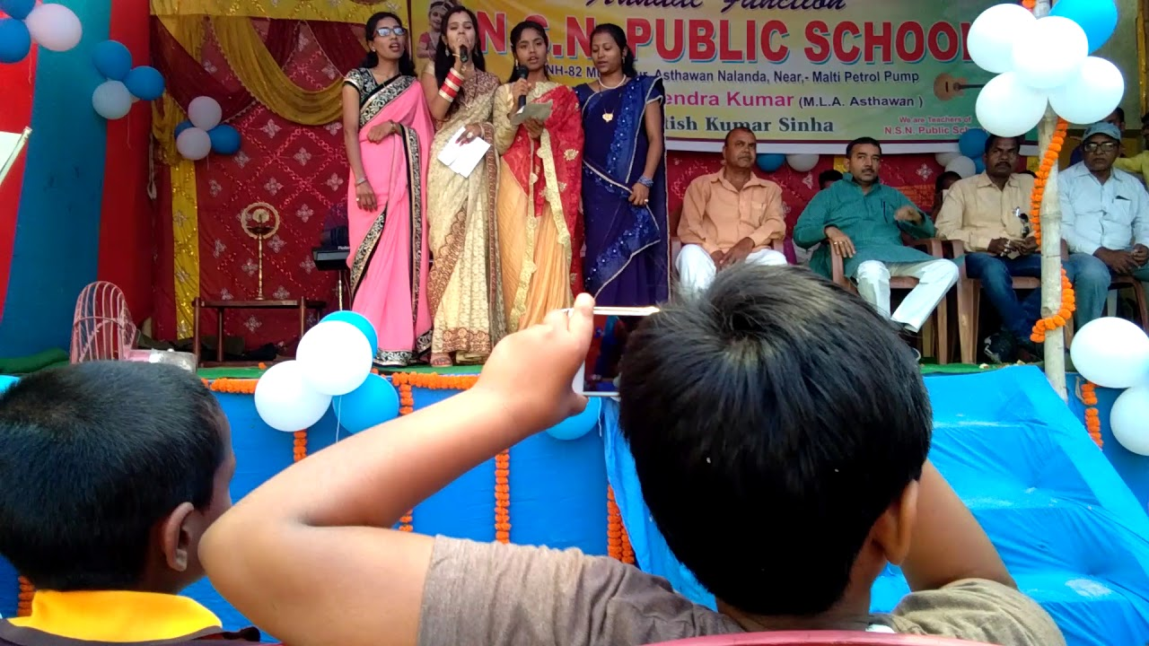 Satyendra teaching center nijampura asthawan   92 NSN Public School malti