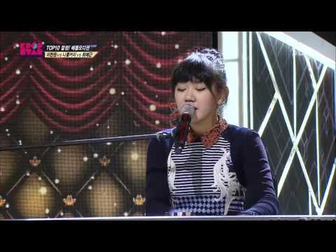 최예근-(choi-yegeun)-[rolling-in-the-deep]-@kpopstar-season-2
