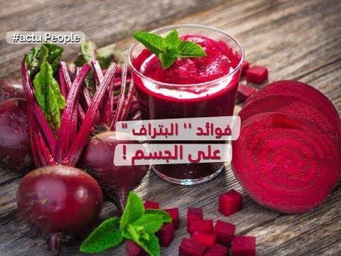 صحة الأبدان ليوم الثلاثاء 27 فيفري 2018 - قناة نسمة