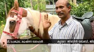 Why this Kozhikkode Youths Decided To Ride Horse To Work | Malabar 6 Aug 2018