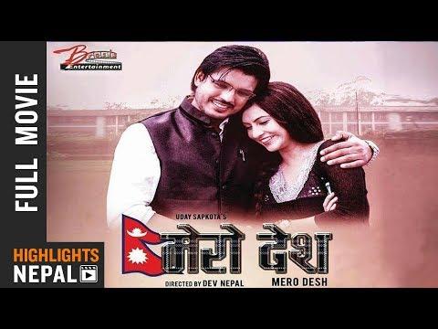 MERO DESH | Nisha Adhikari | Prajwol Giri - Nepali Movie