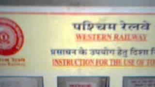 Train Shatabdi Toilet.3gp