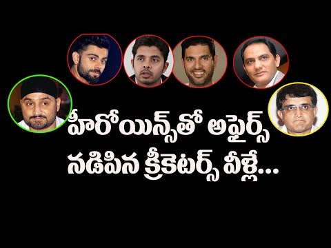 Most Cricket Players Love Affairs With Top Bollywood Heroines   Indian Cricketers   Top Telugu Tv