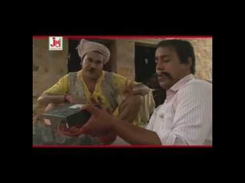Panya Sepat Ki Seting Part 4 ¦ Rajasthani Comedy Drama Video 2017 ¦ Deepak Meena ¦