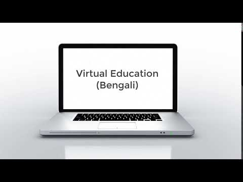 Intro I Virtual Education (Bengali)