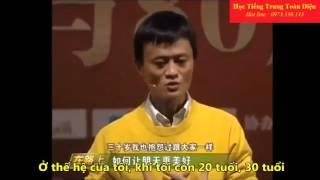 [ Tiếng Trung Toàn Diện ] JACK MA | Tại sao bạn vẫn nghèo | Bài phát biểu của Mã Vân
