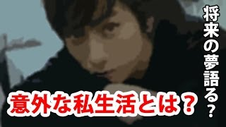 【A.B.C-Z】アイドルらしからぬ河合郁人の私生活とは? チャンネル登録...