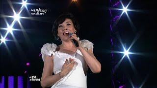 주현미 콘서트 - 히트곡 모음 (신사동 그사람/정말 좋았네/짝사랑/비내리는 영동교/러브레터/잠깐만/또 만났네) EXPO POP Festiva 2012