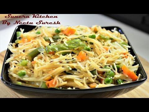 Vermicelli Upuma | Shavige Uppittu | Sevai Upma with Vegetable | By Neetu Suresh
