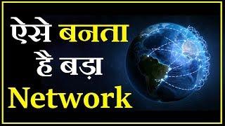 How to Build Big & Solid Network Marketing  Business | DEEPAK BAJAJ |