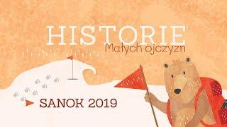 HISTORIE MAŁYCH OJCZYZN #4   Sanok   Warsztaty historyczno – filmowe