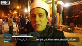 مصر العربية | مظهر شاهين: تواجدنا باحتفالات عيد الميلاد المجيد أكبر رد على الفتوى المضلله