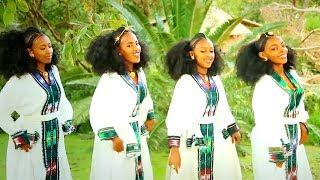 Debesay Zegeye - Kidanay merhaye / New Ethiopian Traditional Music (Official Music Video)