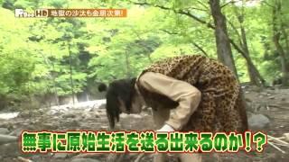 http://pigoo.jp/pigoohd/kanetomojigoku/ 声優・金田朋子が様々なこと...