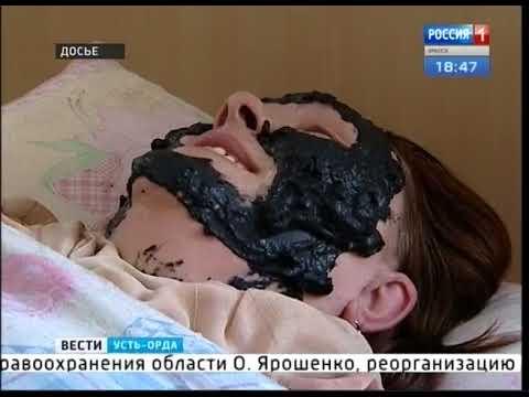 Санаторий «Нагалык» присоединят к Баяндаевской районной больнице
