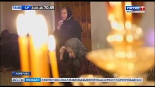 У православных кузбассовцев начался Великий пост
