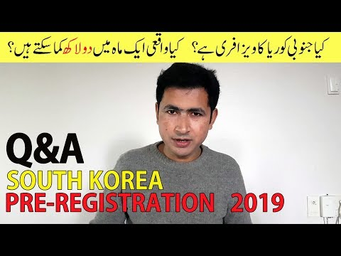 Pre-Registration 2019 Employment South Korea Q&A