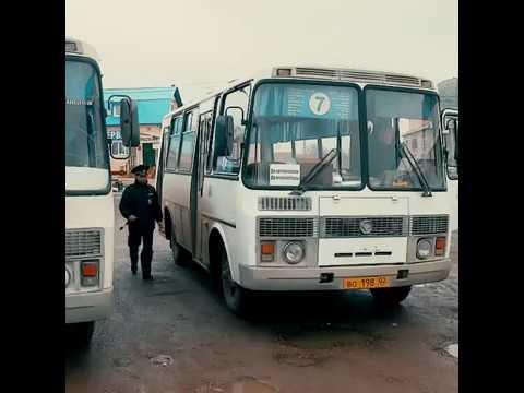 """Город Бирск операция """"Автобус"""""""
