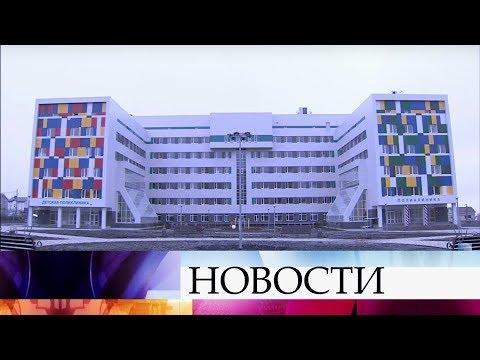 В Ставрополе готовится принять первых пациентов новая, крупнейшая в регионе поликлиника. - Смотреть видео онлайн