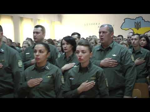 Телеканал Ексклюзив: Прикордонники відзначили День захисника України
