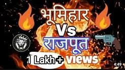Rajput Vs Bhumihar