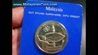 9th Southeast Asia Games 1 ringgit Cupro-nickel proof coin