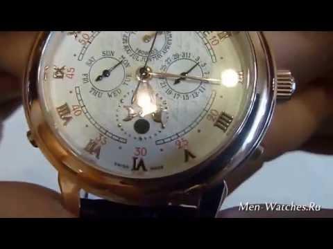 Мужские Часы Patek Philippe Gold White