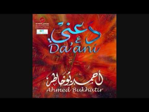 DA'ANI - AHMED BUKHATIR - Iqra