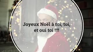 Joyeux Noël ! Merry Christmas - Flux Africa