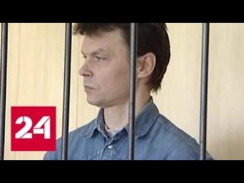 Дебошир, в праздник сломавший женщине-медику лицевые кости, получил пять лет - Россия 24
