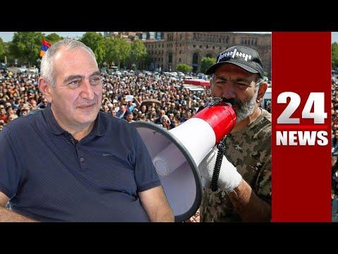 Армянский электорат оказался женщиной, он полюбил ушами. Карен Кочарян