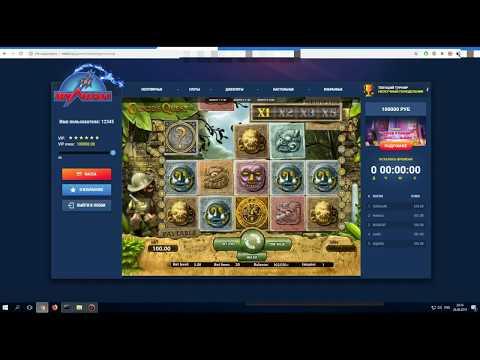 Script Casino CMS - Goldsvet. Скрипт онлайн казино Вулкан 2019