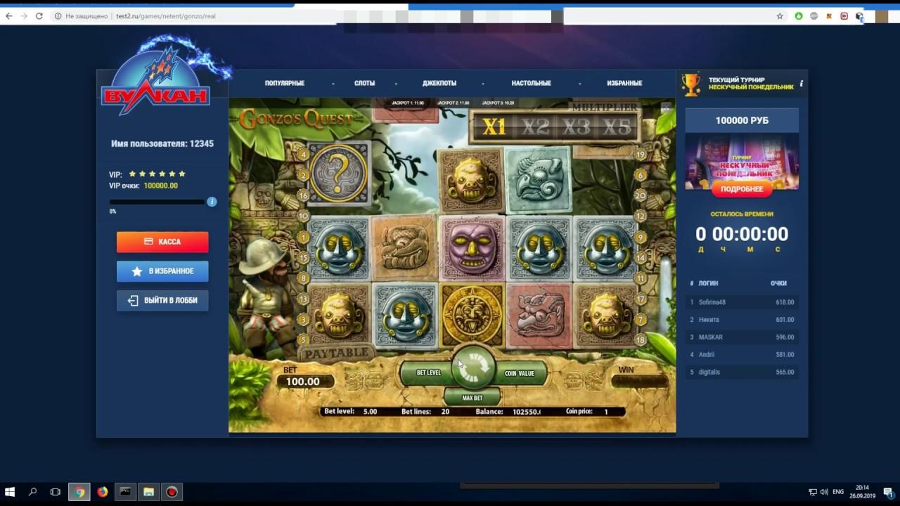 [Ищи Бонус В Описании ? ]  Сайт Вулкан Игровые Автоматы ? Казино Вулкан Игровые Автоматы